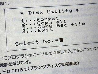 f:id:vfr750f2:20110112213030j:plain
