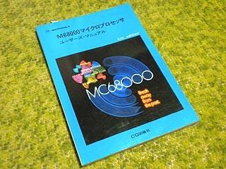 f:id:vfr750f2:20110131191251j:plain