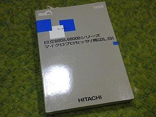 f:id:vfr750f2:20110131191252j:plain