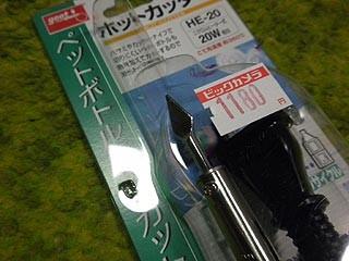 f:id:vfr750f2:20110605191606j:plain