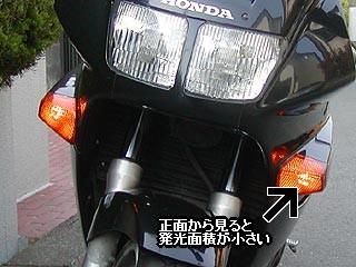 f:id:vfr750f2:20110605191608j:plain