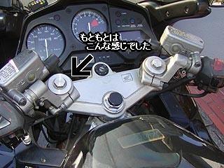 f:id:vfr750f2:20110831201831j:image