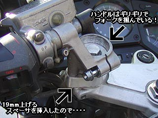 f:id:vfr750f2:20110831201832j:image