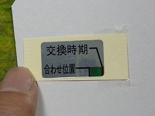 f:id:vfr750f2:20111011221524j:plain