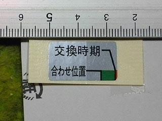 f:id:vfr750f2:20111011221525j:plain