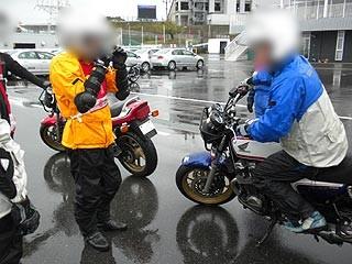 f:id:vfr750f2:20111022181002j:plain