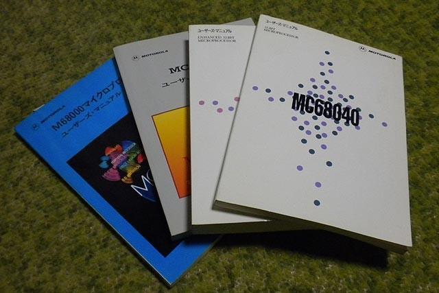 f:id:vfr750f2:20111102215210j:plain