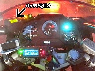 f:id:vfr750f2:20111215223859j:plain