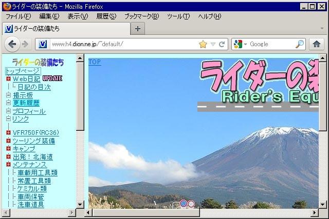 f:id:vfr750f2:20120114105614j:plain