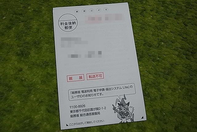 f:id:vfr750f2:20120122002657j:plain