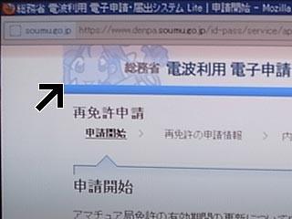 f:id:vfr750f2:20120122002700j:plain