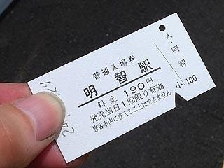 f:id:vfr750f2:20120504085724j:plain