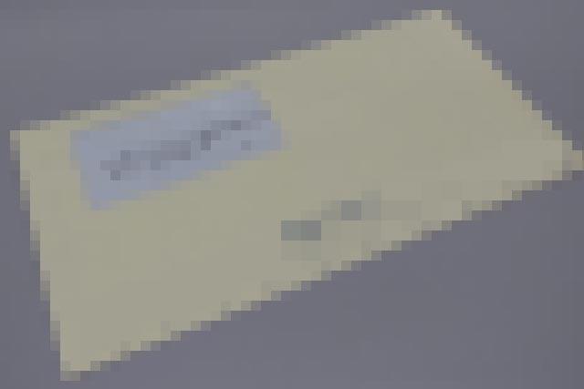 f:id:vfr750f2:20120627221943j:plain