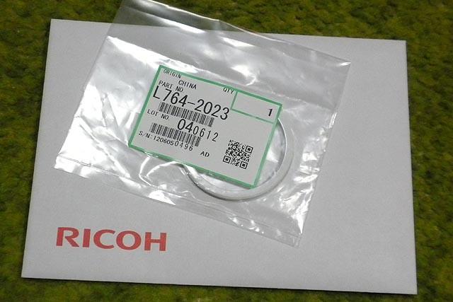 f:id:vfr750f2:20120923160256j:plain
