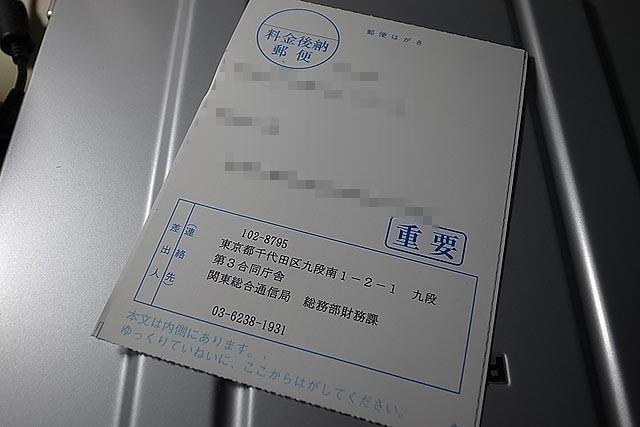 f:id:vfr750f2:20121002204525j:plain