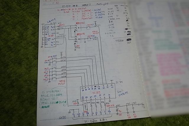 f:id:vfr750f2:20121222111204j:plain