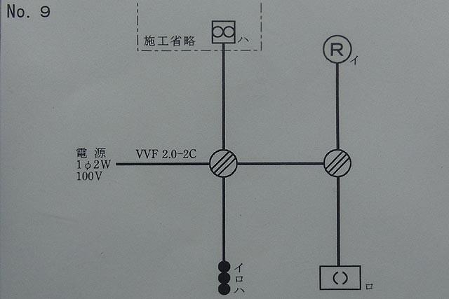 f:id:vfr750f2:20141101135114j:plain