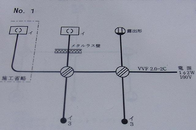 f:id:vfr750f2:20141103173539j:plain