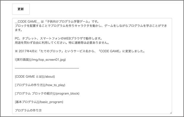 f:id:vg-k-tateno:20170622125016p:plain