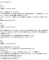 ①Noto Sans Mono CJK