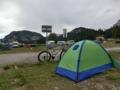 ミズリーナ湖でのキャンプ