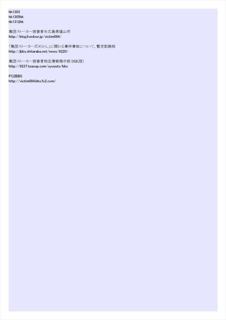f:id:victim084:20170603173240j:plain