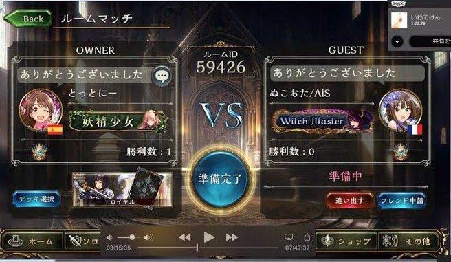 f:id:victorgame:20161219235945j:plain