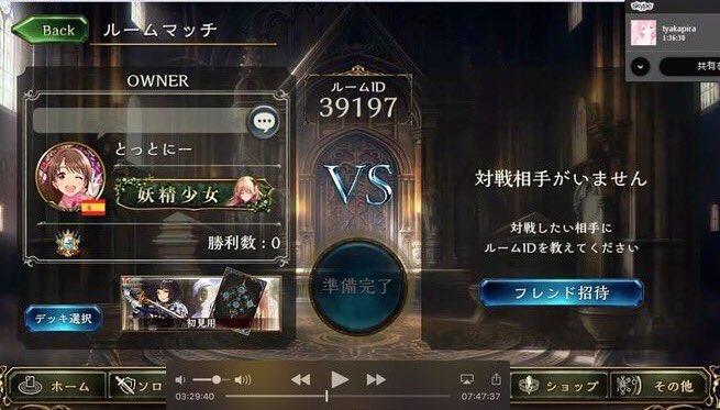 f:id:victorgame:20161220000019j:plain