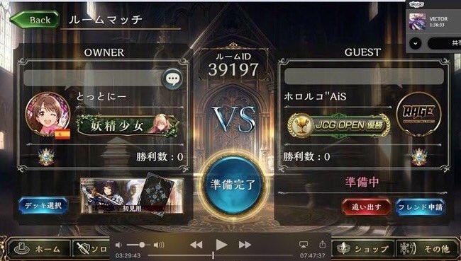 f:id:victorgame:20161220000031j:plain