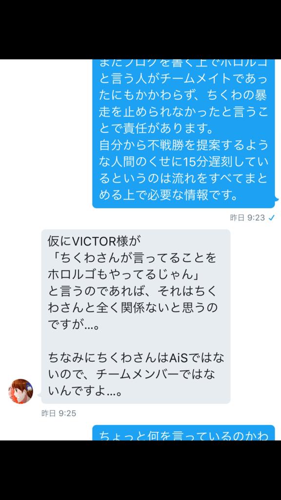 f:id:victorgame:20161220002530p:plain