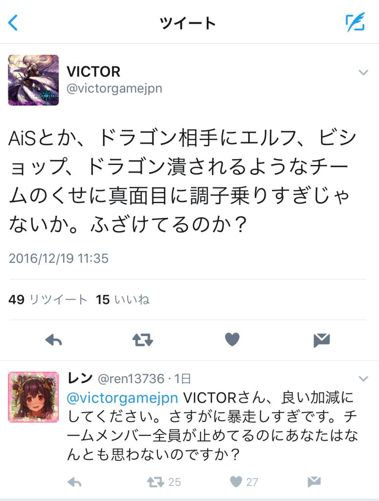 f:id:victorgame:20161228002059p:plain
