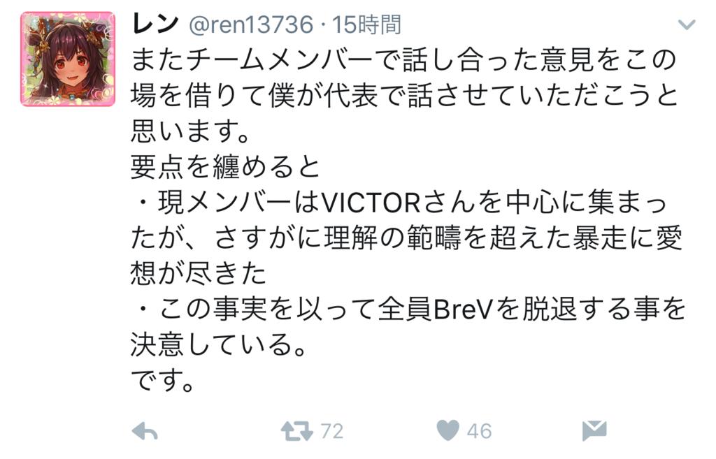 f:id:victorgame:20161228003512p:plain