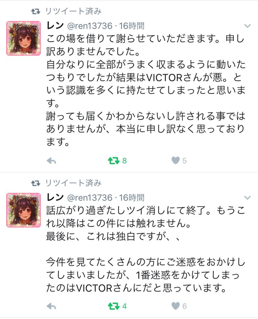 f:id:victorgame:20161228004952p:plain