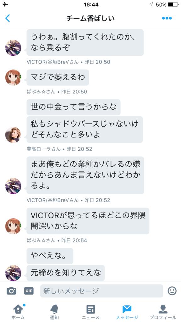 f:id:victorgame:20170620170911p:plain