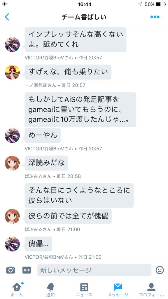 f:id:victorgame:20170620170920p:plain