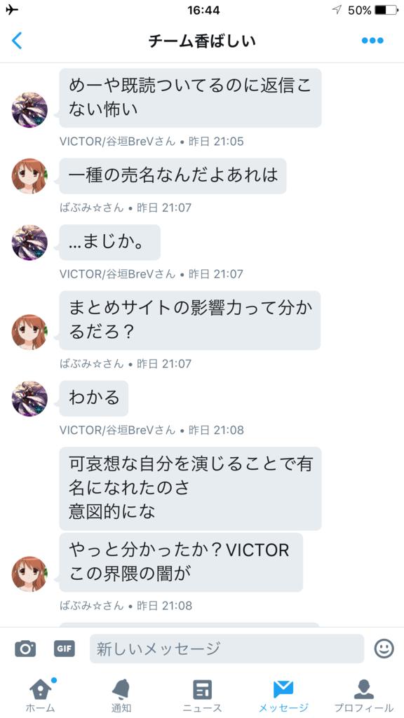 f:id:victorgame:20170620170941p:plain