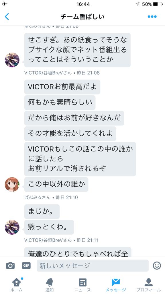 f:id:victorgame:20170620170953p:plain