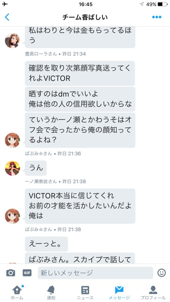 f:id:victorgame:20170620171104p:plain
