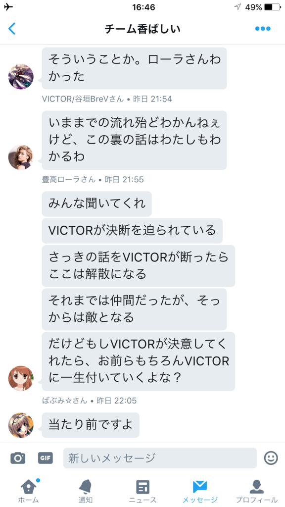 f:id:victorgame:20170620171200p:plain