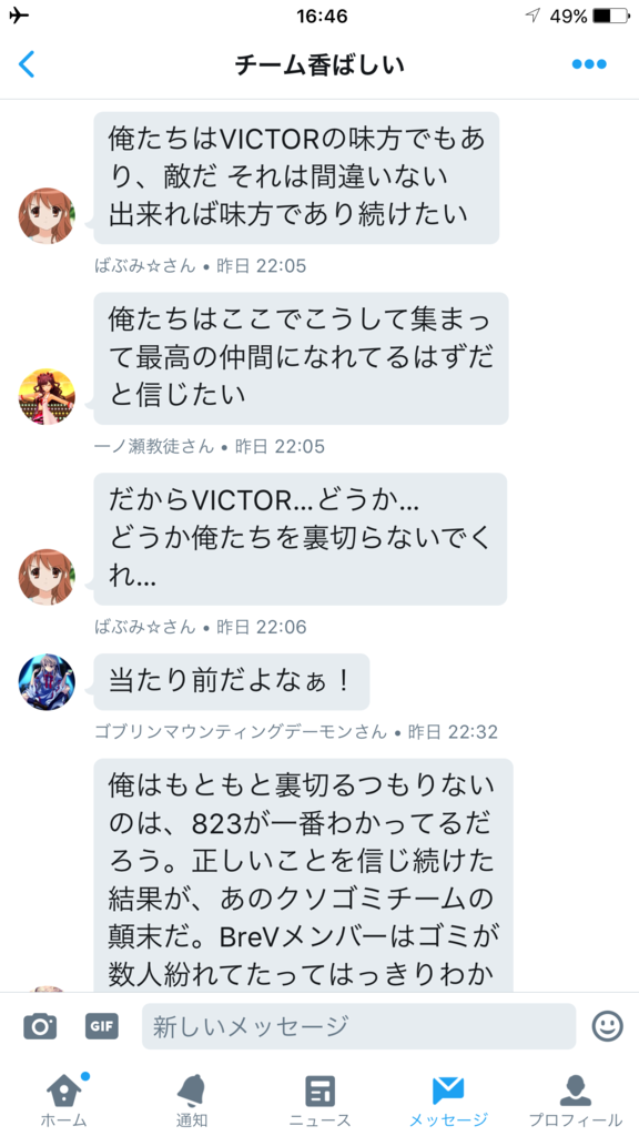 f:id:victorgame:20170620171207p:plain
