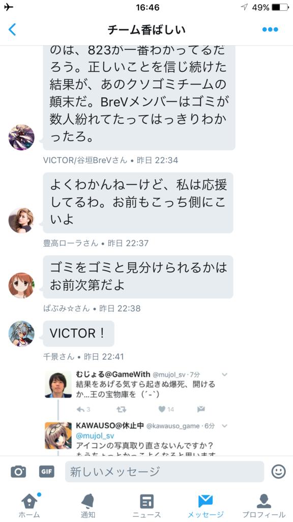 f:id:victorgame:20170620171210p:plain