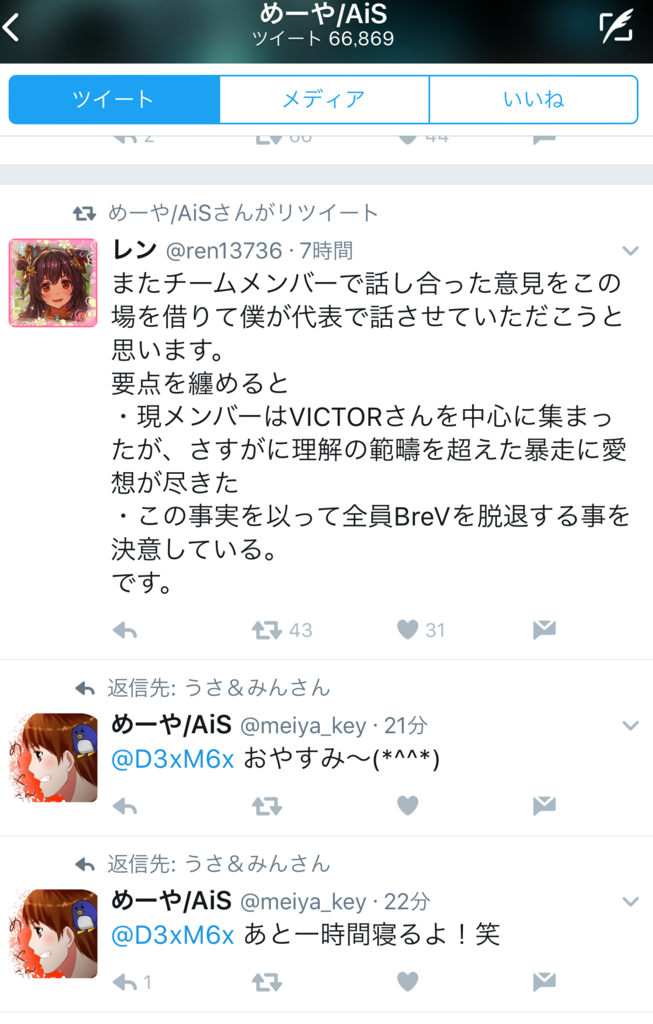 f:id:victorgame:20170621164612p:plain