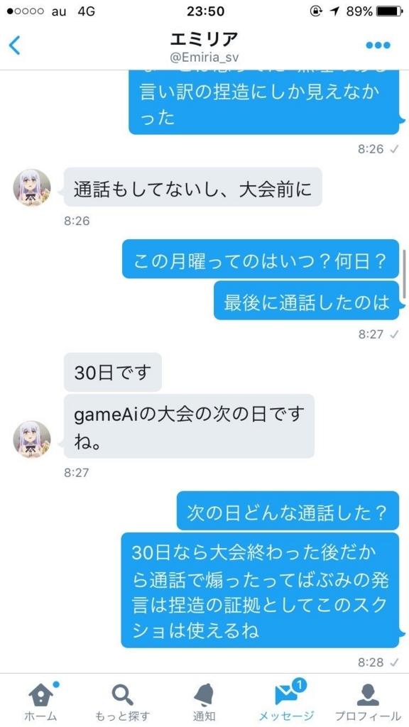 f:id:victorgame:20170621173004j:plain