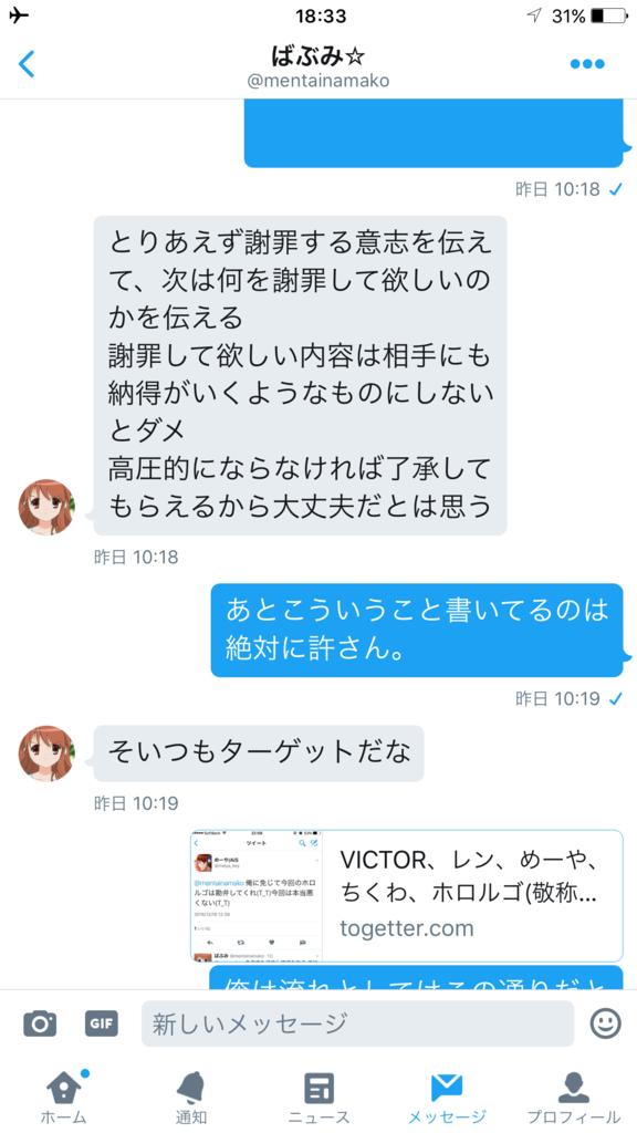 f:id:victorgame:20170623161130p:plain