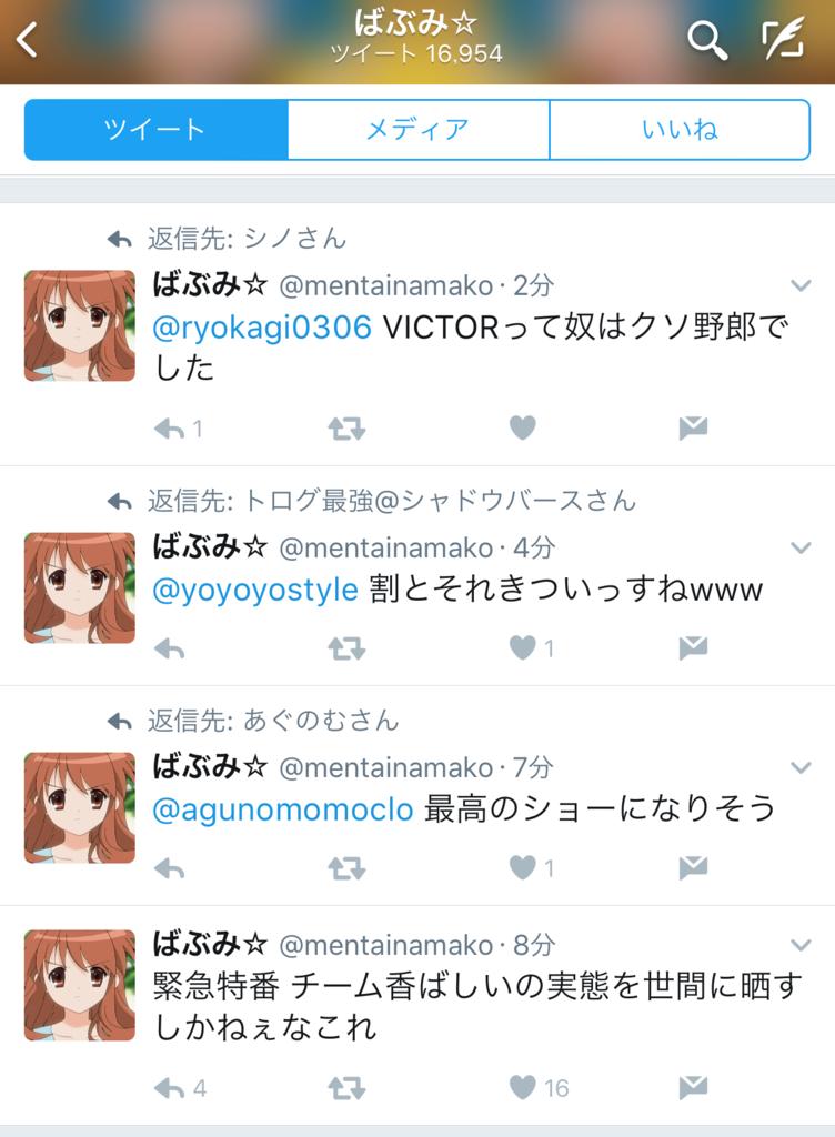 f:id:victorgame:20170623171016p:plain