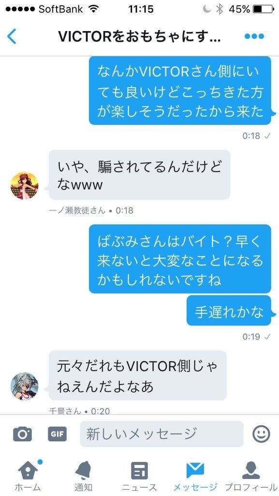 f:id:victorgame:20170707222428j:plain