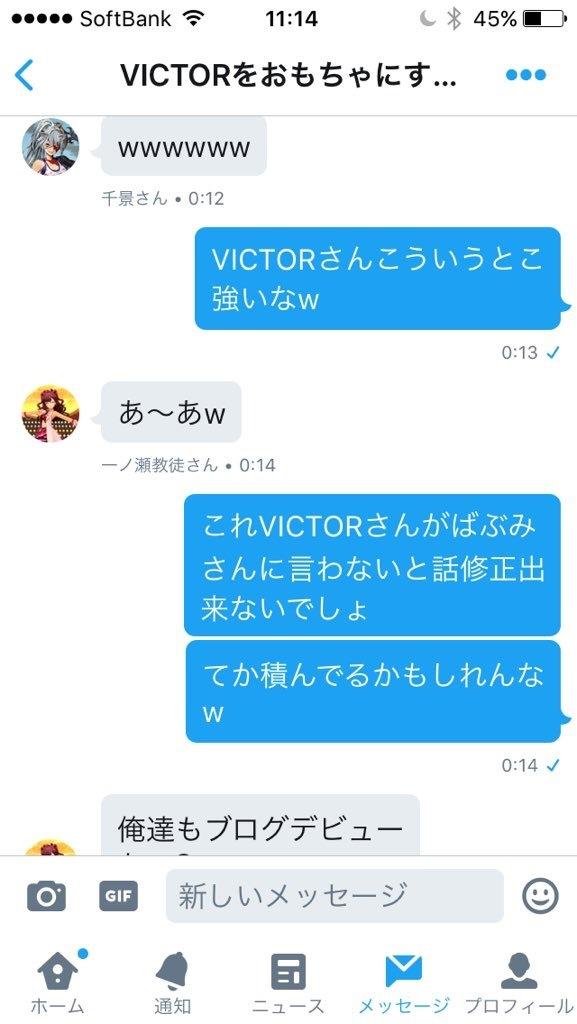 f:id:victorgame:20170707222545j:plain