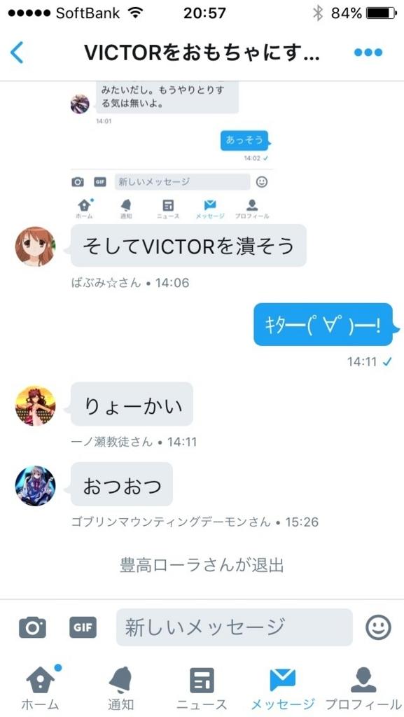 f:id:victorgame:20170707222632j:plain