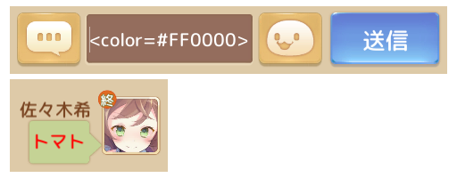 f:id:videl0226:20200616184221p:plain
