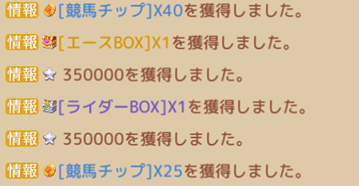 f:id:videl0226:20201124234522p:plain